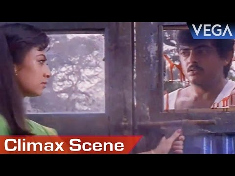 Kaadal Mannan Movie Climax Scenes