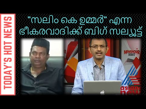 സലിം കെ ഉമ്മറിന് കേരളത്തിൻ്റെ ബിഗ് സല്യൂട്ട്    Salim Kumar   Malayalam News   Sunitha Devadas Talks