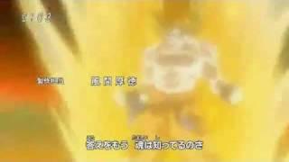 Dragon Ball ZGoku vs Frieza Uncut