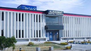 Alkhidmat Hospital Tharparkar
