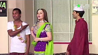 Nargis, Tariq Teddy and Sardar Kamal New Pakistani Stage Drama Full Comedy