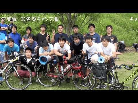 【近畿大学】サイクリング部2018
