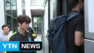 대표팀 내일 귀국서울광장서 환영행사  YTN