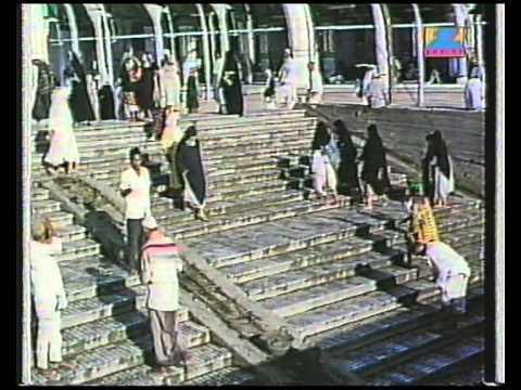 Short clip of Pilgrimage to Mecca 1960