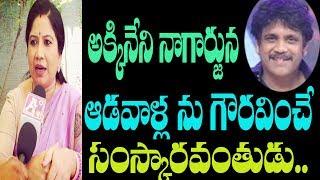 Actress Madhumani Talk about Akkineni Nagarjuna Behaviour Actress Madhumani Akkineni Nagarjuna