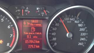 Ford Galaxy ecoboost 2.0 расход топлива(, 2013-03-10T19:57:00.000Z)