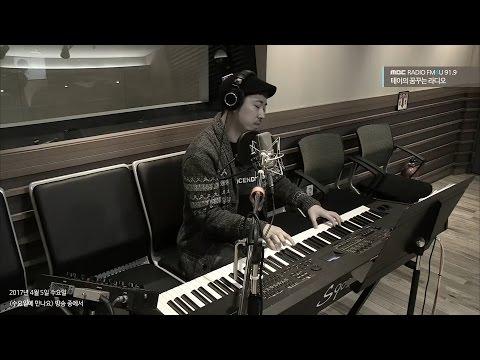 [테이의 꿈꾸는 라디오] Jungkey - Anymore (Piano Ver.), 정키 - 부담이 돼 (Piano Ver.)20170405