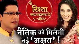 Yeh Rishta Kya Kehlata Hai Akshara Naitik Ki India Wapsi 13th April 2015