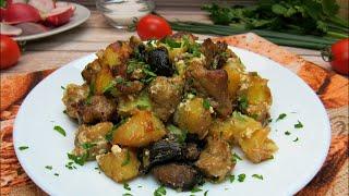 КАРТОШКА В ГОРШОЧКАХ С МЯСОМ И ГРИБАМИ Рецепт очень вкусного и сытного блюда