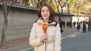 [날씨] 찬바람 쌩쌩, 한낮 서울 6도…맑고 공기 깨끗…
