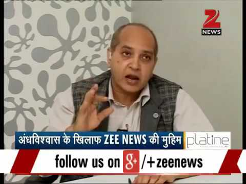 PV@Zee Media unravels mystery of Mumbai's Mukesh Mill  Part 2
