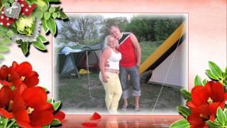 Любимому мужу! С днём нашей свадьбы! Ситцевая свадьба