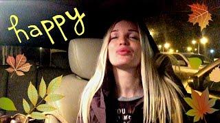 Как стать СЧАСТЛИВОЙ??!  ЛЕГКО!!! ♥♥♥Silena Sway♥♥♥