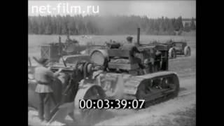 1940р. Будівництво залізниці Ува - Кильмезь. Удмуртія