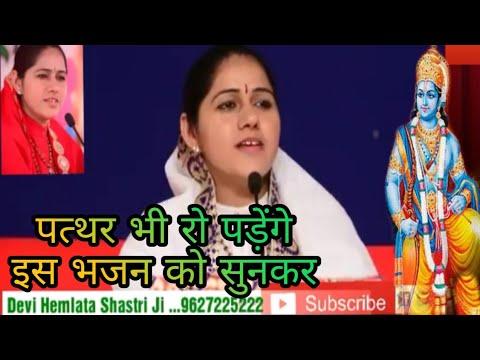 Video - https://youtu.be/J1I5xn588XE