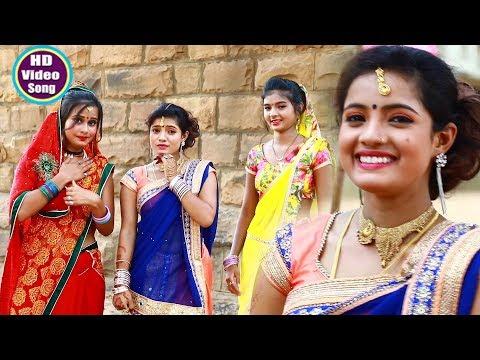 #सोना सिंह का शानदार (VIDEO SONG) 2018 - गउरा के सजनवा - GAURA KE SAJANAWA - NEW BOL BAM SONG 2018