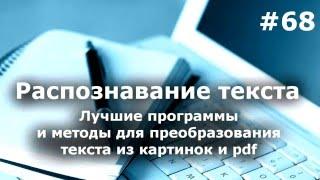 видео Как редактировать текст документа pdf файла. Pdf editor free. Бесплатный  PDF редактор