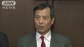 丸山議員の憲法審査会発言に「暴言」批判 撤回謝罪(16/02/17)