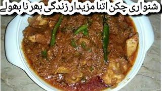 Shinwari karahi/My own recipe by Maria