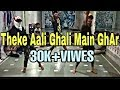 theke aali gali me ghar mere yaar ka dance