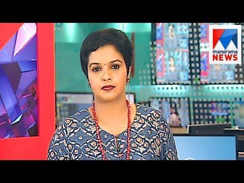പത്തു മണി വാർത്ത   10 A M News   News Anchor -  Nisha Jebi   August 14,2017   Manorama News
