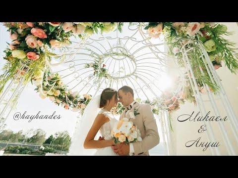 Микаел и Ануш / 29.07.2016 / Армянская свадьба в Иркутске / Hay Handes Вагаршака Согомоняна