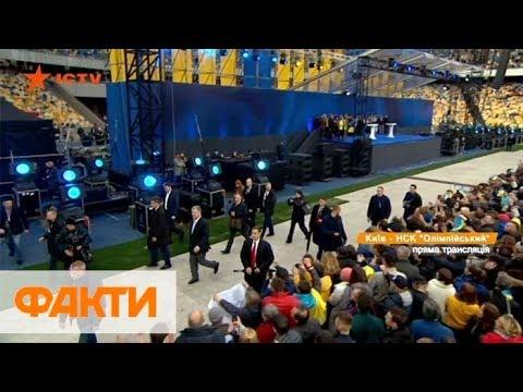 Дебаты на НСК Олимпийский: Порошенко перешел на сцену Зеленского