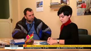 Как получить украинские свидетельства о рождении жителям Крыма, расскажет наша телекомпания(, 2016-02-05T19:12:45.000Z)