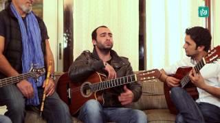 الحلقة الرابعة عشرة - فرقة شيراز الموسيقية | Shiraz