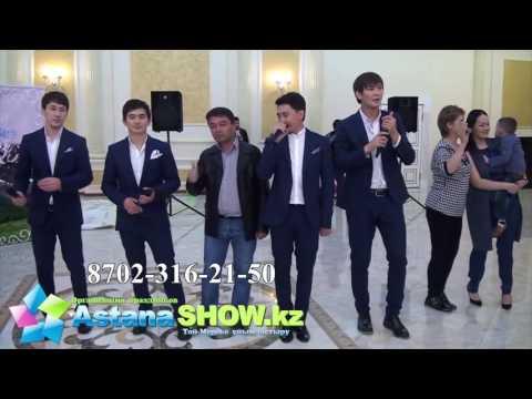 Меломен тобы Тойда, Суйгеним бол, Бота Бота ХИТ 2016, Астана Шоу