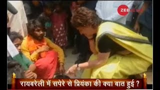 Priyanka Gandhi Vadra Plays with Snakes