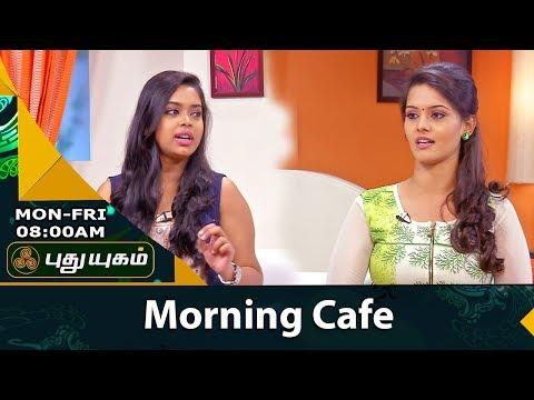 Morning Cafe - Breakfast Show For Women   21/07/2017   PUTHUYUGAM TV