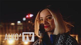 Смотреть клип Natalia Nykiel - Mogę Wszystko