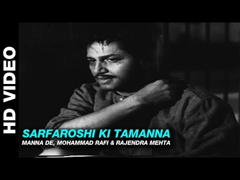 Sarfaroshi ki Tamanna - Shaheed |Manna De, Mohammad Rafi & Rajendra Mehta | Manoj Kumar