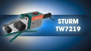 Аппарат для сварки пластиковых труб STURM TW7219(Обзор на Аппарат для сварки пластиковых труб 1900 Вт, 6 насадок 20-63 мм, кейс металл, STURM, TW7219 http://azbukainstrumenta.ru/apparat-d..., 2015-08-20T08:25:26.000Z)