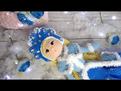 Снегурочка крючком вязание