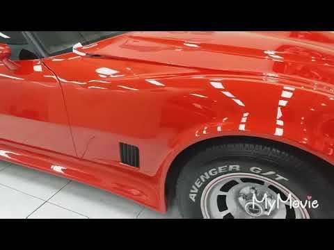 Corvette Vintage w/ Nano Ceramic Coating (  By: Jerry M. Sarvida )