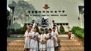 2017-2018博愛醫院陳楷紀念中學 2號學生會內閣Uni