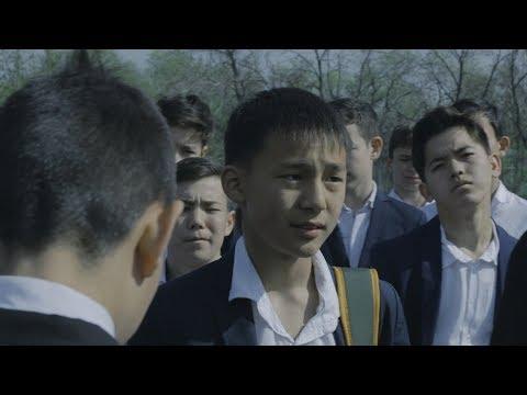 «ЕРКЕК» Казахстанское кино (Берик Жаханов) - Видео-поиск