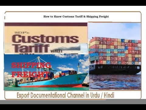 S.# 142 How to Know Customs Tariff & Shipping Freight in Urdu / Hindi