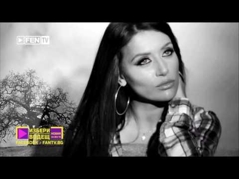 Избери новия водещ на ФЕН ТВ - Зад кулисите с Николета - Веселин Вълчев