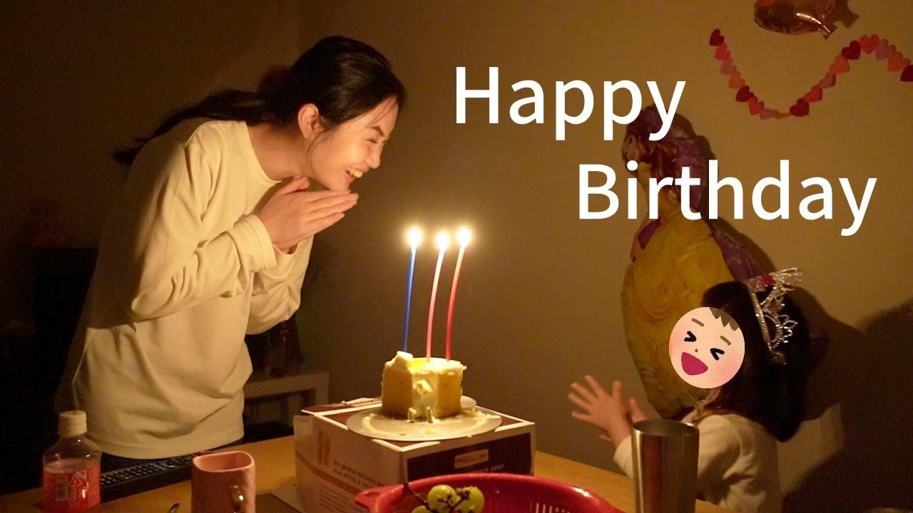 娘3歳のお誕生日の日~実家&自分の家編~