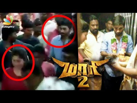 Maari 2 Kick-starts Shooting : Dhanush , Sai Pallavi , Balaji Mohan