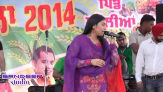 Video sanu tere dukh ne lai bina by Rupinder handa in live show at manolian baisakhi mela  2014 download MP3, 3GP, MP4, WEBM, AVI, FLV Agustus 2018