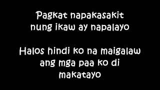 Miss Miss Na Kita   HAMBOG NG SAGPRO KREW & Xykimac ng Zamurai With Lyrics