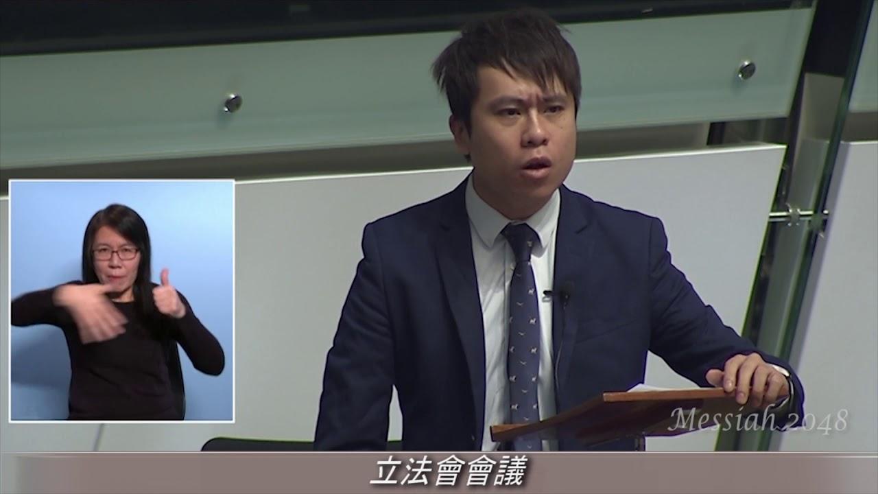 鄺俊宇:『攬炒之母』林鄭月娥! - YouTube