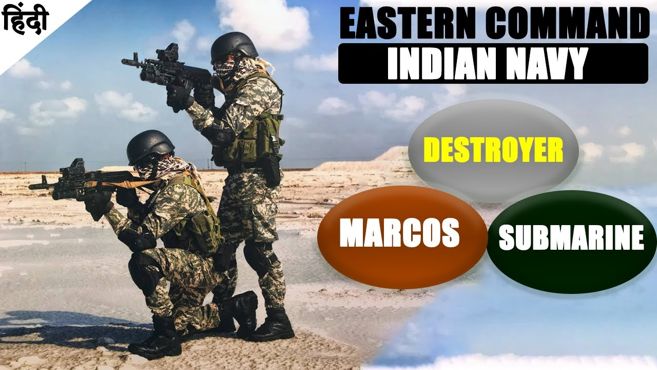Eastern Command Indian Navy | Full documentary | special forces | Marcos