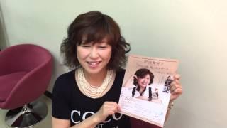 「会いたい」のHIT曲で歌手として17年活躍中の沢田知可子さんよりコンサートのお知らせとチケットプレゼントをいただきました。COCOAの心強い応援団です。ありがとう ...