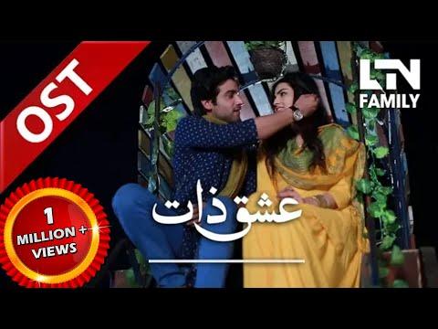 Ishq Zaat | OST | LTN Family | New Drama