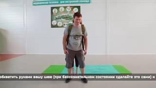Обзор ременного устройства переноса пострадавших производства МЕДПЛАНТ